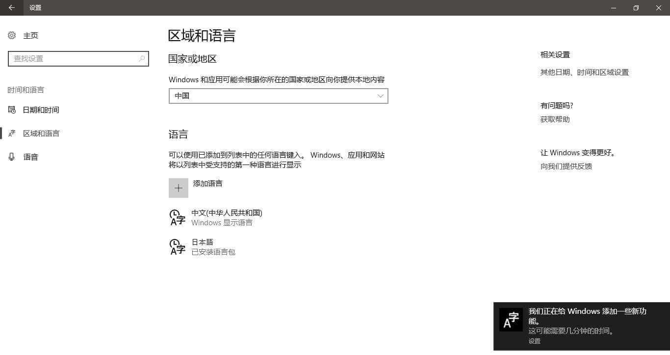 《osu! 日文字体显示不正常の修复方案》